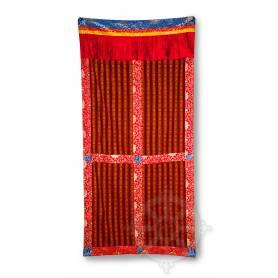 Original rideau de porte bhoutanais rouge (Coton, H. 195cm x l. 95cm)