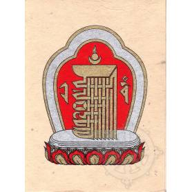 Cartes postales KALACHAKRA en Papier lokta