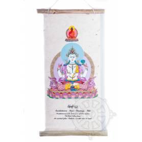 Rouleaux - Divinités bouddhiques TCHENRÉZI en Papier lokta