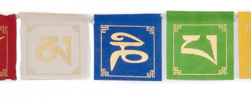 Papeterie - Lokta Lamali Drapeaux tibétains en papier