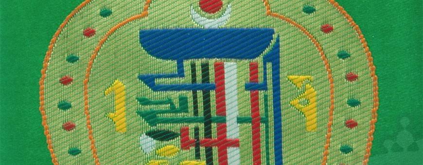 Fabrics & brocades Pouches
