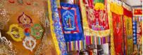 Buddhist centers brocade fabrics